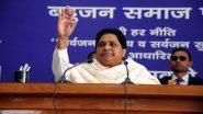 आर्थिक मंदी से निपटने के लिए केंद्र सरकार ने उठाए उचित कदम: बीएसपी अध्यक्ष मायावती