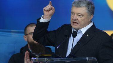 यूक्रेन में राष्ट्रपति चुनाव 2019 के दूसरे दौर के लिए मतदान जारी, कॉमेडियन वोलोडिमिर जेलेंस्की पहली बार राजनीति में उतरें