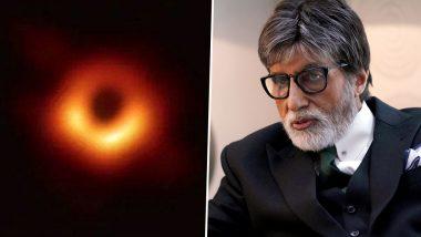 ब्लैक होल की पहली तस्वीर पर अमिताभ बच्चन ने किया ऐसा ट्वीट, हंसने पर मजबूर हो गए फैन्स
