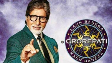 KBC 11 के दूसरे एपिसोड में अमिताभ बच्चन ने PUBG से लेकर प्रियंका चोपड़ा की शादी पर पूछे ऐसे सवाल, चकरा गए कंटेस्टेंटस