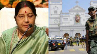 श्रीलंका में सिलसिलेवार हुए 8 बम धमाकों में गई 3 भारतीयों की जान, मृतकों की संख्या बढ़कर 207 हुई