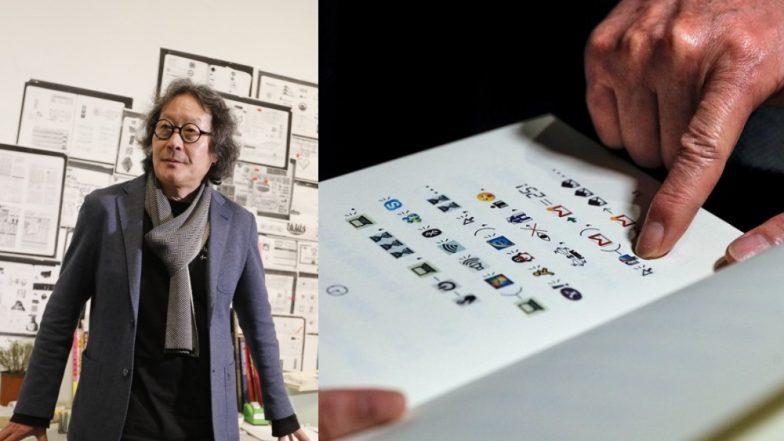 चीनी कलाकार जू बिंग ने सिर्फ इमोटिकॉन्स का उपयोग कर लिखी 'बुक फ्रॉम द ग्राउंड' नामक किताब