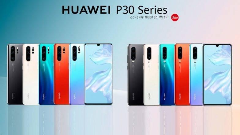 Huawei P30 Pro और P30 Lite भारत में लॉन्च, जानें कीमत और खास फीचर्स