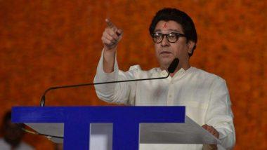राज ठाकरे  के कार्यकर्ताओं ने एक युवक को पीटा, लगाया MNS प्रमुख के खिलाफ आपत्तिजनक पोस्ट करने का आरोप