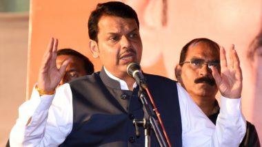 गढ़चिरौली नक्सली हमले पर कांग्रेस ने मांगा सीएम फड़णवीस का इस्तीफा