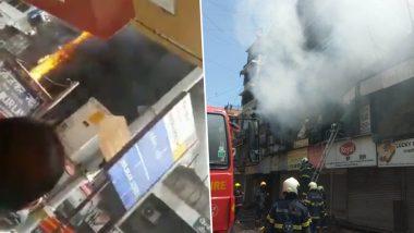 मुंबई के क्रॉफर्ड मार्केट में लगी आग, फायर ब्रिगेड की 4 गाड़ियां मौके पर मौजूद, देखें Video
