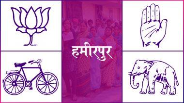 हमीरपुर लोकसभा सीट 2019 के चुनाव परिणाम: बीजेपी कुंवर पुष्पेंद्र सिंह चंदेल आगे, सपा-बसपा पीछे