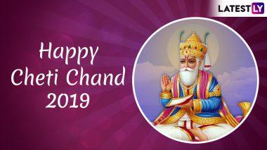 चेटीचंड 2019: 7 अप्रैल को मनाई जाएगी झूलेलाल जयंती, जानें क्या है इस त्योहार की मान्यता, पूजा विधि और मुहूर्त