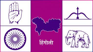 हिंगोली लोकसभा सीट 2019 के चुनाव परिणाम: शिवसेना के हेमंत पाटिल कांग्रेस के सुभाष वानखेड़े आगे