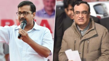 लोकसभा चुनाव 2019: AAP से गठबंधन के बाद कांग्रेस को मिल सकती है ये 3 सीटें, अजय माकन यहां से लड़ सकते हैं चुनाव