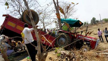 महाराष्ट्र: वोट देकर लौट रहे है ग्रामीणों की ट्रैक्टर-ट्रॉली पलटी, 3 की मौत और 9 घायल