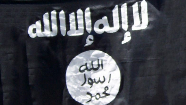 इराकी बलों का 'इस्लामिक स्टेट' के खिलाफ चौथे चरण का अभियान हुआ खत्म, दो आतंकी ढेर छह अन्य गिरफ्तार
