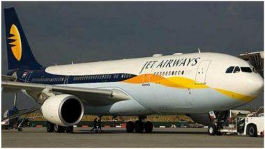 आज रात लग सकता है जेट एयरवेज पर ताला, बैंकों से नहीं मिली 400 करोड़ रुपये की मदद