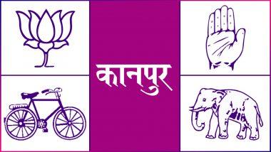 कानपुर लोकसभा सीट 2019 के चुनाव परिणाम: जानें उत्तर प्रदेश की इस सीट से कौन बन रहा है सांसद