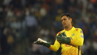 आईपीएल 2019: धोनी ने फिर दिखाई चीते सी फुर्ती, शुभमन गिल को स्टंप आउट किया, वीडियो वायरल