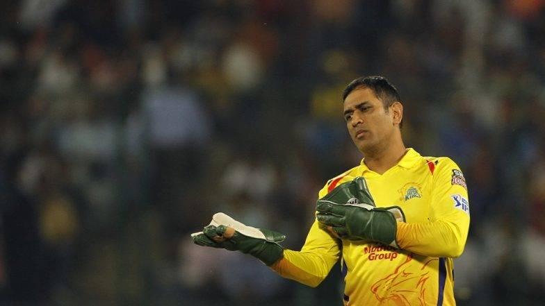 IPL 2019 Final में मिली हार के बाद धोनी ने कहा - हम एक दूसरे को ट्रॉफी 'पास' करते रहे