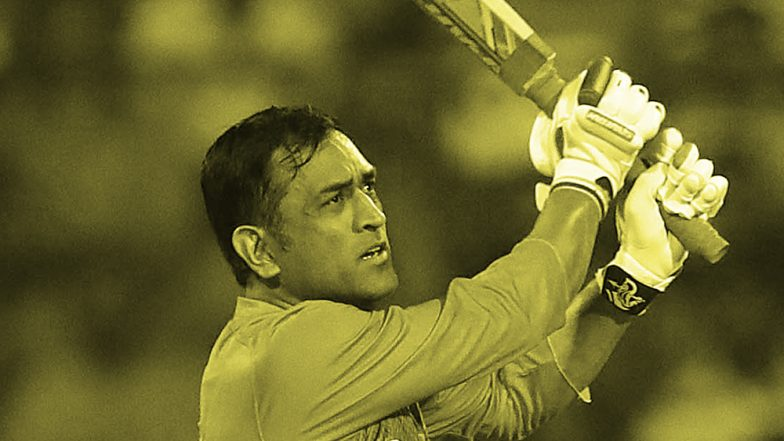 IPL 2019: महेंद्र सिंह धोनी ईशान किशन के डायरेक्ट थ्रो पर हुए रन आउट, देखें वीडियो