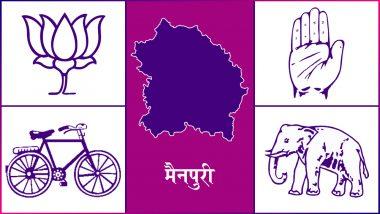 मैनपुरी लोकसभा सीट 2019 के चुनाव परिणाम: शुरुवाती रुझान मुलायम सिंह यादव आगे, बीजेपी दुसरें नंबर पर