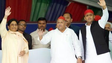 मैनपुरी में एक मंच पर बैठे मुलायम सिंह यादव और मायावती, अखिलेश यादव ने कहा- ये ऐतिहासिक क्षण है