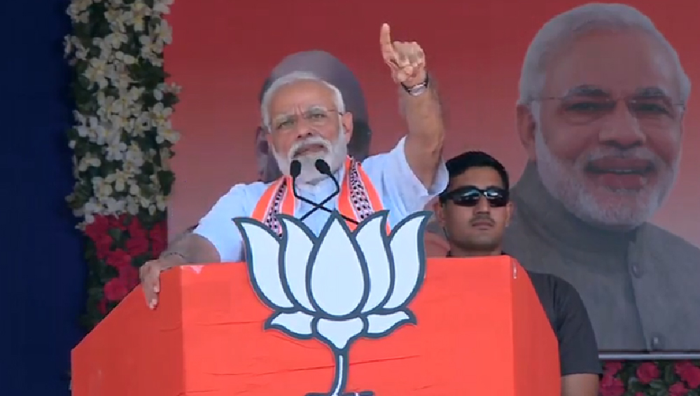 लोकसभा चुनाव 2019: पीएम मोदी ने महाराष्ट्र में रैली को किया संबोधित, कहा- सिर्फ मैं भारत को मजबूत, महाशक्ति बना सकता हूं