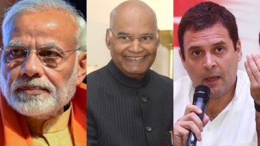 Happy Vishu 2019: प्रधानमंत्री मोदी, राष्ट्रपति कोविंद और राहुल गांधी समेत इन दिग्गज नेताओं ने दी मलयाली न्यू ईयर विशु की शुभकामनाएं
