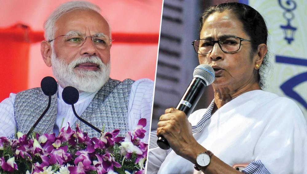 CM ममता बनर्जी ने लिया यू-टर्न, बोलीं- मैंने यह नहीं कहा था कि PM मोदी को थप्पड़ मारूंगी, उनका 56 इंच का सीना, अगर ऐसा करूं भी तो मेरा हाथ टूट जाएगा