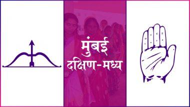 मुंबई दक्षिण-मध्य लोकसभा सीट: क्या मतदाता फिर देंगे शिवसेना के राहुल शेवाले का साथ?