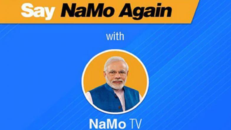 पीएम नरेंद्र मोदी की बायोपिक के साथ Namo TV पर भी चला चुनाव आयोग का डंडा