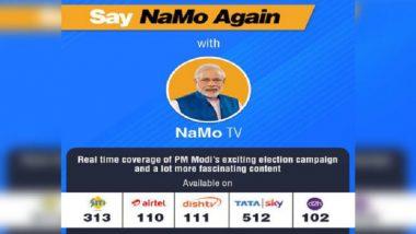 दिल्ली के मुख्य चुनाव अधिकारी ने बीजेपी को बिना प्रमाणन के नमो टीवी पर कार्यक्रम नहीं प्रसारित करने का दिया आदेश