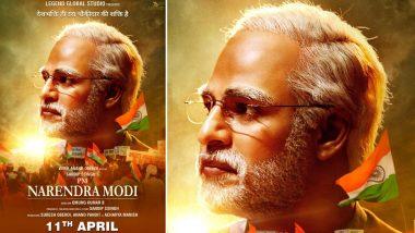 PM मोदी पर एक और संकट, चुनाव आयोग ने बायोपिक फिल्म के बाद वेब सीरीज पर भी लगाई रोक!