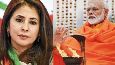 लोकसभा चुनाव 2019: मोदी सरकार के राज में हिंदू धर्म सबसे ज्यादा हिंसक बन चुका है: उर्मिला मातोंडकर