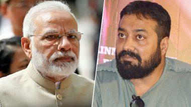 CAA Protests: अनुराग कश्यप ने मोदी सरकार को बताया 'अनपढ़'