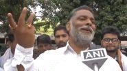 बिहार: पप्पू यादव ने योगी आदित्यनाथ पर लगाया 'जातिवाद' का आरोप