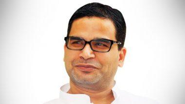 दिल्ली विधानसभा चुनावों के लिए अरविंद केजरीवाल को मिला प्रशांत किशोर का साथ, आदमी पार्टी के लिए बनाएंगे चुनावी रणनीति