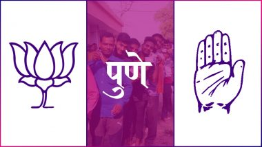 पुणे लोकसभा सीट: बीजेपी के दिग्गज नेता गिरीश बापट और कांग्रेस के मोहन जोशी के बीच रोमांचक मुकाबला