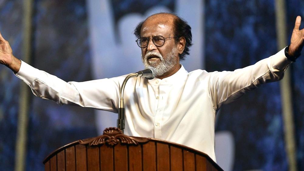 रजनीकांत का बड़ा ऐलान, कहा-मेरी पार्टी तमिलनाडु विधानसभा का अगला चुनाव लड़ेगी