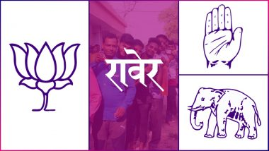 रावेर लोकसभा सीट: लोकसभा सीट 2019 के चुनाव परिणाम: जानें महाराष्ट्र की इस सीट से कौन बन रहा है सांसद