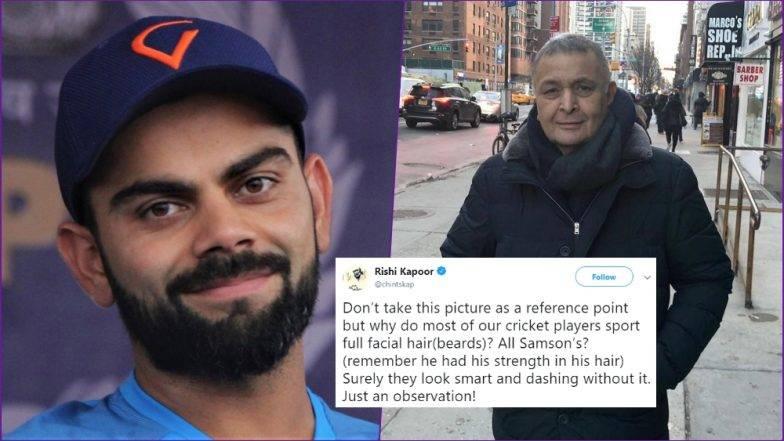ICC Cricket World Cup 2019: टीम इंडिया के चयन को लेकर अभिनेता ऋषि कपूर ने किया ये ट्वीट