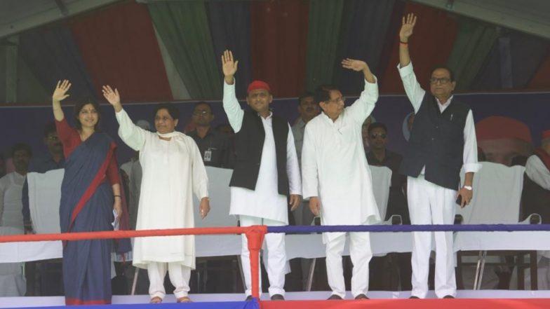 लोकसभा चुनाव 2019: कन्नौज में अखिलेश यादव का बड़ा बयान, बोले- SP-BSP-RLD गठबंधन देगा देश को नया प्रधानमंत्री