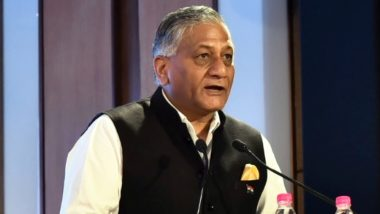 बीजेपी उम्मीदवार वी.के. सिंह ने अयोध्या भूमि विवाद को लेकर दिया बयान, कहा- राम मंदिर तब बनेगा जब भगवान चाहेंगे