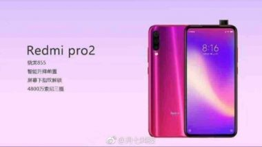 पॉप-अप सेल्फी कैमरे वाला Xiaomi का पहला फोन होगा Redmi Pro 2, तस्वीर हुई लीक