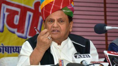 लोकसभा चुनाव 2019: कांग्रेस नेता अहमद पटेल का दावा, कहा- बीजेपी 150 और एनडीए 200 सीटों पर सिमट जाएगी
