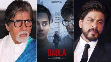 अमिताभ बच्चन और शाहरुख खान के बीच फिल्म 'बदला' को लेकर हुई ये मजेदार बातचीत, पढ़कर झूम उठेंगे फैन्स