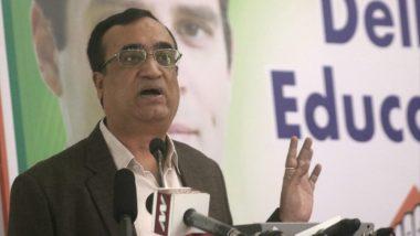 लोकसभा चुनाव 2019: पूर्व केंद्रीय मंत्री अजय माकन ने बीजेपी सरकार पर लगाया आरोप, कहा- सरकारी कर्मचारियों के साथ  कर रहें हैं अन्याय