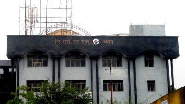 मोदी के कारण बीएसएनएल और एमटीएनएल बंद होने की कगार पर: कांग्रेस