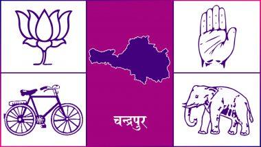 चंद्रपुर लोकसभा सीट 2019 के चुनाव परिणाम: जानें महाराष्ट्र की इस सीट से कौन बन रहा है सांसद, नितिन गडकरी और नाना पटोले के बीच है टक्कर