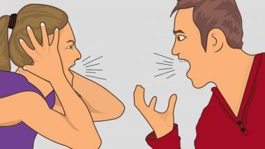 ये 5 शिकायतें पति-पत्नी के बीच अक्सर बन जाती है झगड़े की वजह, आपने भी जरूर किया होगा इसका अनुभव