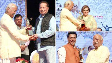 Deenanath Mangeshkar Award 2019: RSS चीफ मोहन भागवत ने सलीम खान, हेलन और मधुर भंडारकर को किया सम्मानित
