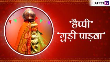 Happy Gudi Padwa 2019 Wishes: दोस्तों व परिवार वालों को भेजें ये शानदार WhatsApp Stickers, Facebook Greetings, Quotes और दें गुड़ी पाड़वा की शुभकामनाएं