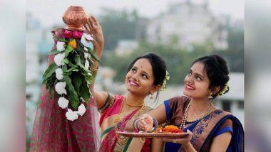 Happy Gudi Padwa 2020: इस दिन एक नहीं दो विजय-पर्व मनाए जाते है, जानें इस दिन श्रीराम ने किस दुष्ट वानर पर विजय प्राप्त की थी